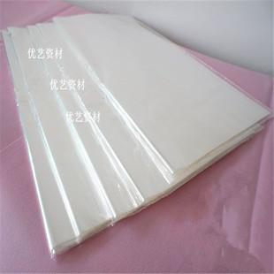 纯透明玻璃纸食品级印花塑料纸防静电鲜花包装纸包苹果纸图片