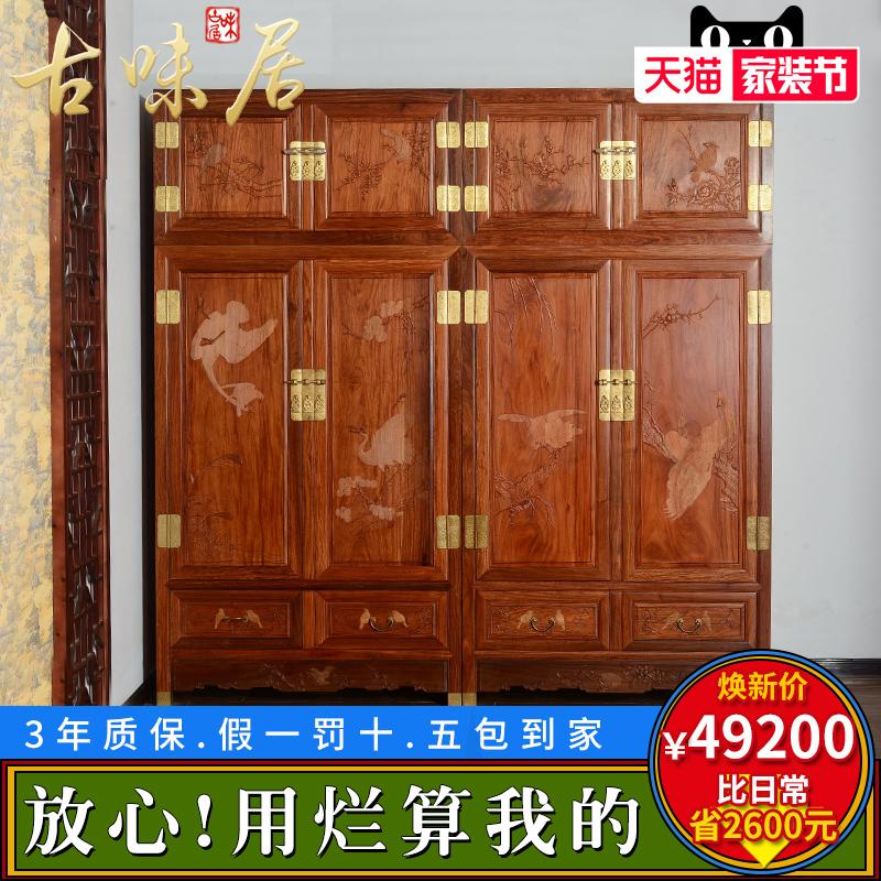 古味居中式红木顶箱柜mg6