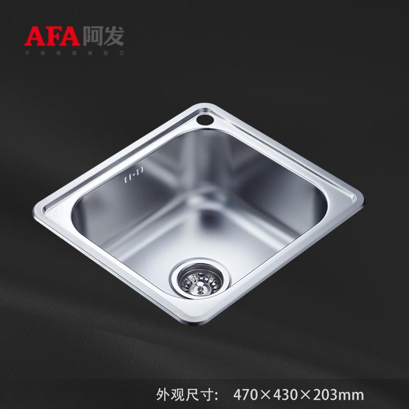 阿发304不锈钢手工拉丝水槽AF-4743
