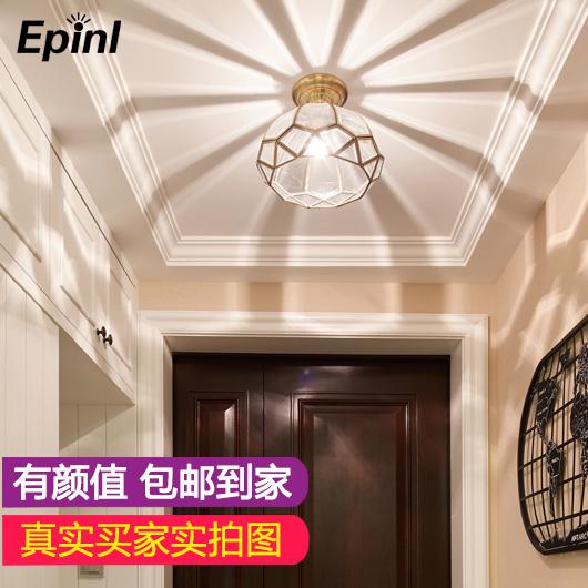 Epinl全铜玻璃吸顶灯X005