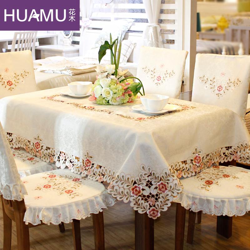 花木美式绣花桌布花木 玛奇朵