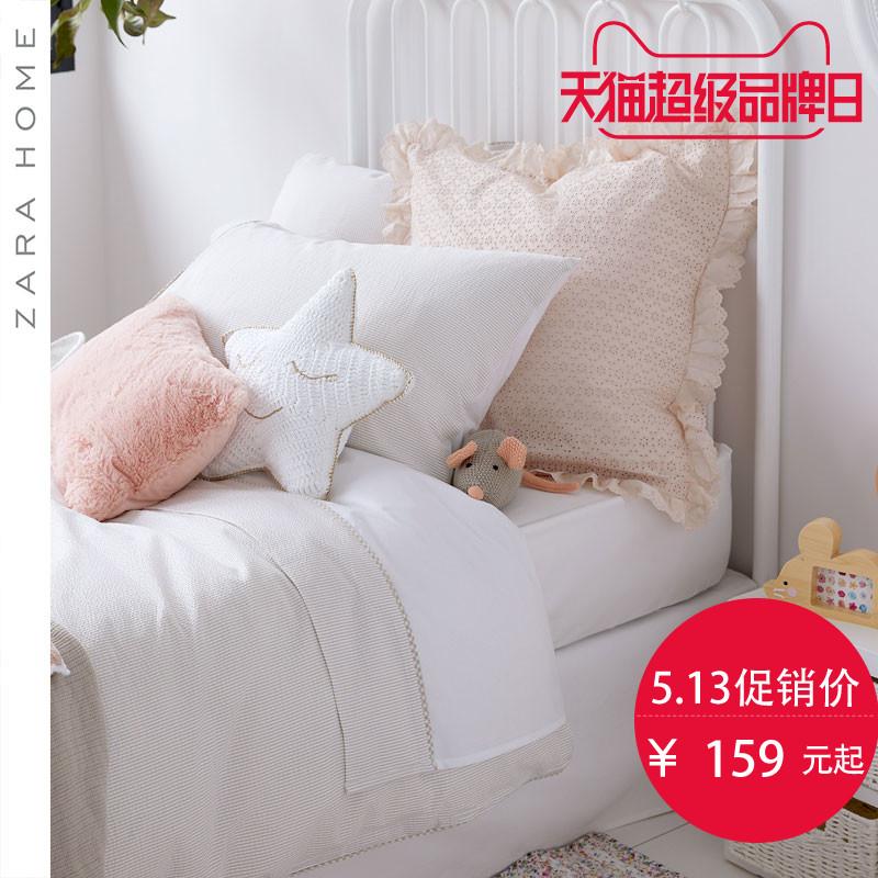 ZARA HOME床品套件47332089710-22