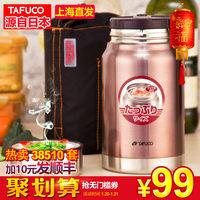 日本泰福高焖烧壶闷烧杯 304不锈钢超长保温桶1层饭盒焖烧罐粥桶