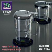 台湾76飘逸杯 过滤内胆耐热玻璃个人自泡茶杯简易茶道小冲茶杯子