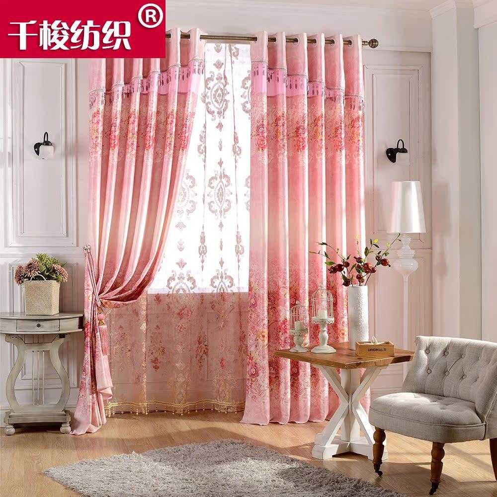 千梭纺织印花布艺窗帘QS-151124