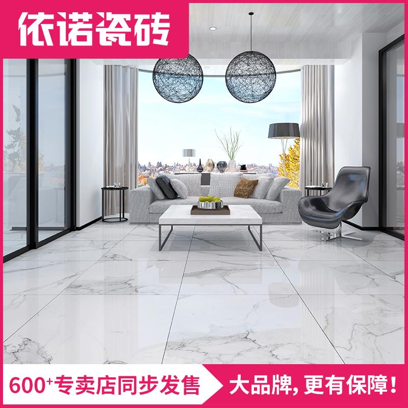 依诺瓷砖客卧地砖通体大理石8DT001