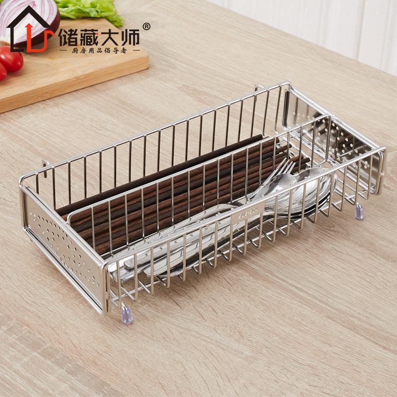 储藏大师304不锈钢筷子笼6056B