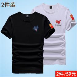 军迷男士短袖t恤圆领夏季个性刺绣中国旗半截袖训练服血体恤军装