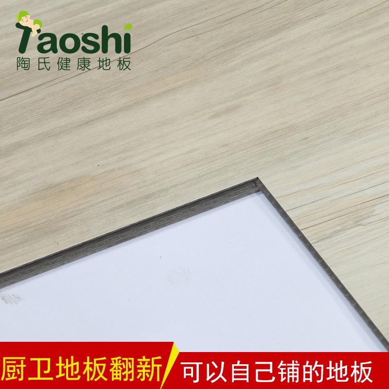 陶氏PVC地板6228124