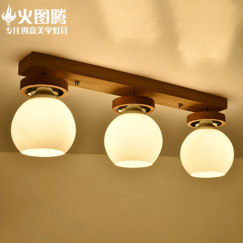 火图腾简约现代木质吸顶灯HX-2028