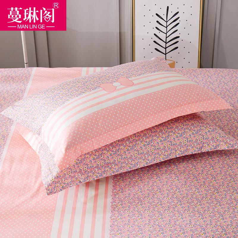 蔓琳阁纯棉枕头套mlgkt1702