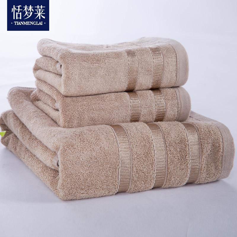 恬梦莱人浴巾毛巾三件套zqwyj002