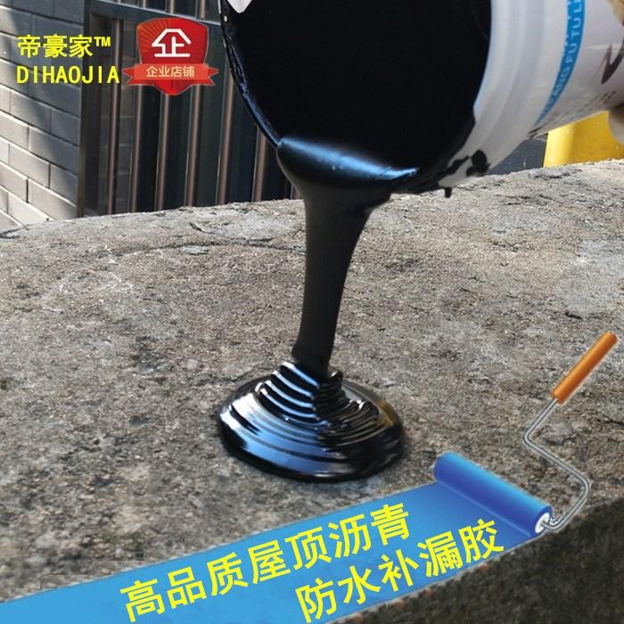 房屋顶天沟防水补漏材料房顶卫士聚氨酯外墙沥青堵漏王防水涂料胶