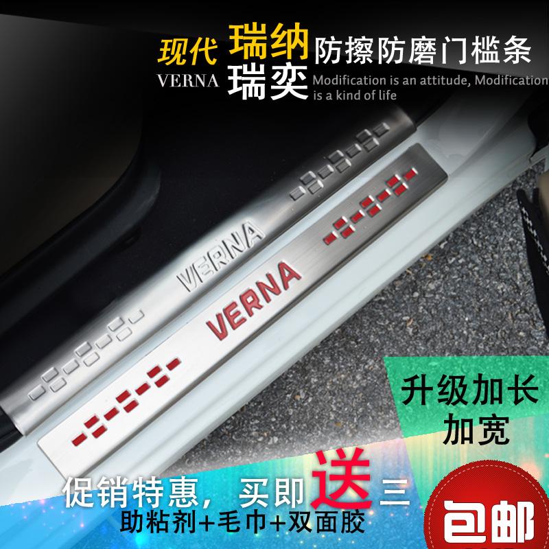 车梦幻汽车用品专营_MIXSUPER/猛速品牌