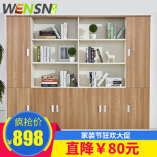 Шкаф для документов Wen sheng (furniture)