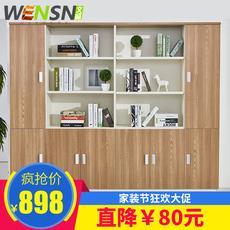 Шкаф для документов Wen sheng (furniture)