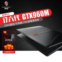 火影 超神 V5游戏本GTX960M 15.6英寸手提电脑 i7游戏笔记本电脑