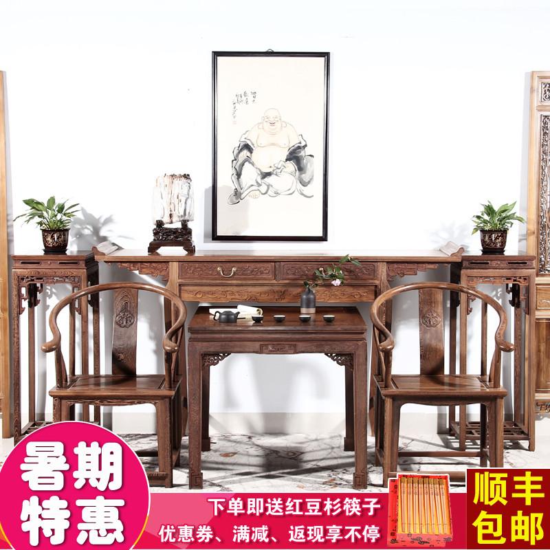 青龙韵中式实木仿古条案鸡翅木桌神台QLYZT-8520