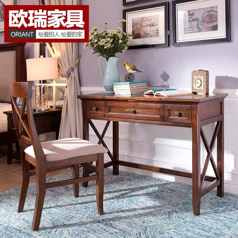 欧瑞家具白蜡木全实木书桌ST01W13