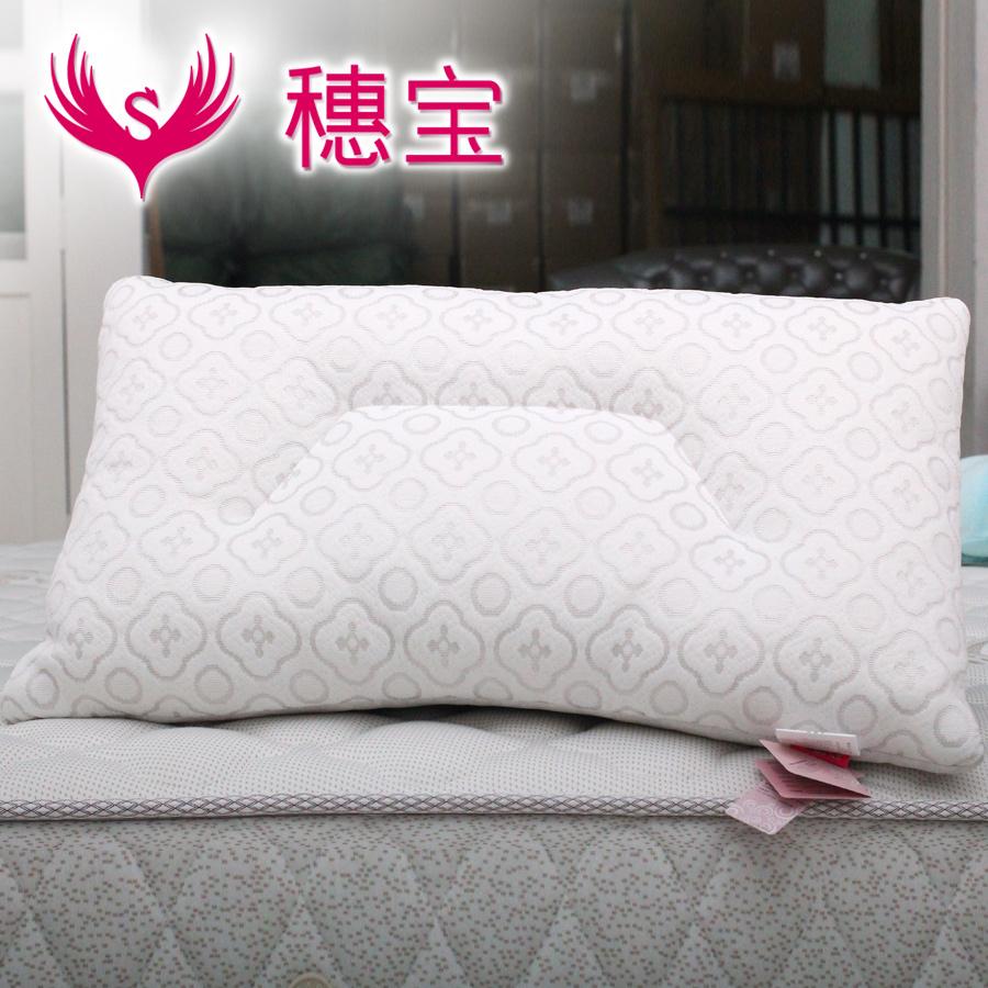 穗宝pld02舒眠乳胶枕PL-D02