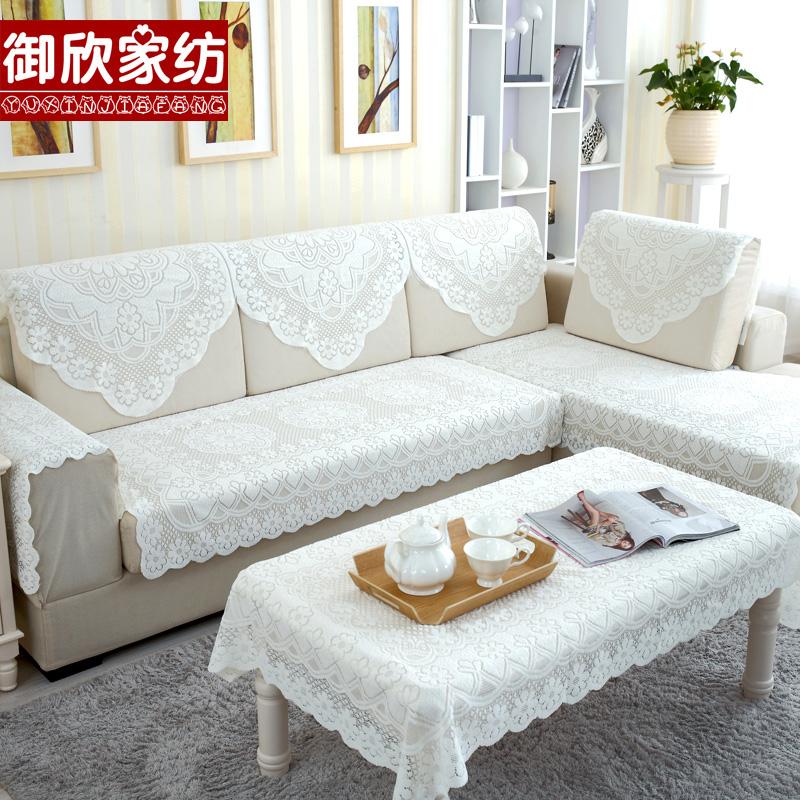 御欣白色蕾丝沙发垫蕾丝沙发垫