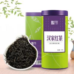 鹏翔 汉家有机红茶茶叶 特级汉家红茶新茶花香型散装袋装罐装100g