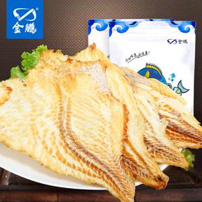 金鹏海鲜零食特产干货鳕鱼片500g