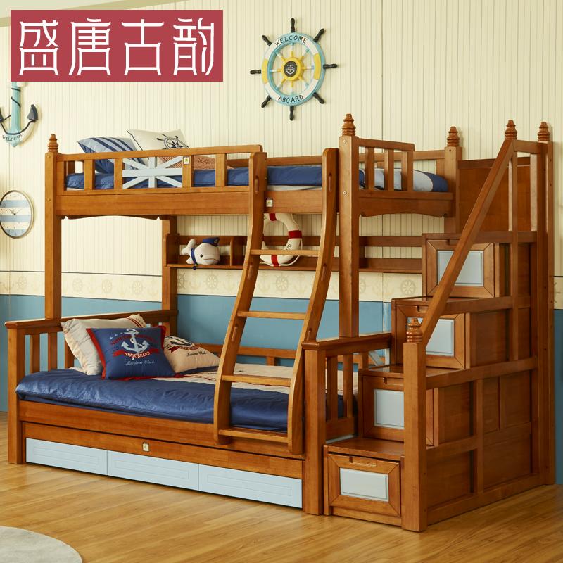 盛唐古韵高低床A903