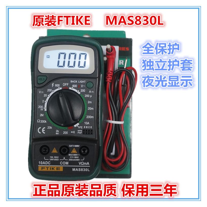 Мультиметр mas830l ремонт