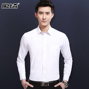 欧比森衬衫男士秋季长袖修身韩版纯色商务白衬衣男青少年工装男装