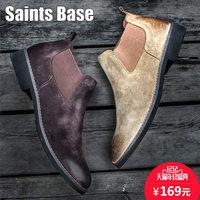 Saints Base秋冬男士套脚短靴复古英伦切尔西男靴牛仔靴工装靴