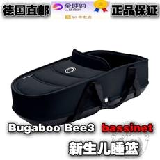 Комплектующие для коляски Bugaboo Bee3