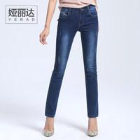 娅丽达女裤2017春季新款抓痕牛仔裤女直筒裤大码宽松修身显瘦长裤