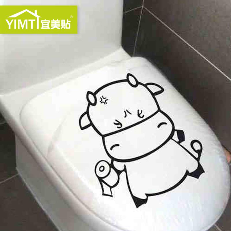 宜美贴拿厕纸的牛马桶贴盖垫pvc