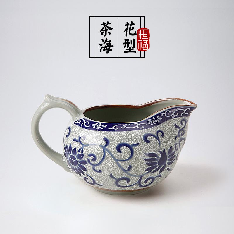 恒福茶具茶海公道杯 釉上彩
