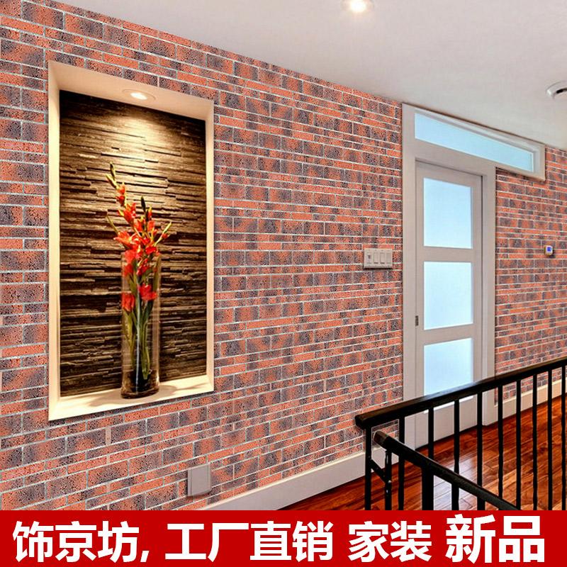 饰京坊美式乡村风格外墙瓷砖TG 650