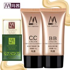 Набор для макияжа MQAN BB +cc