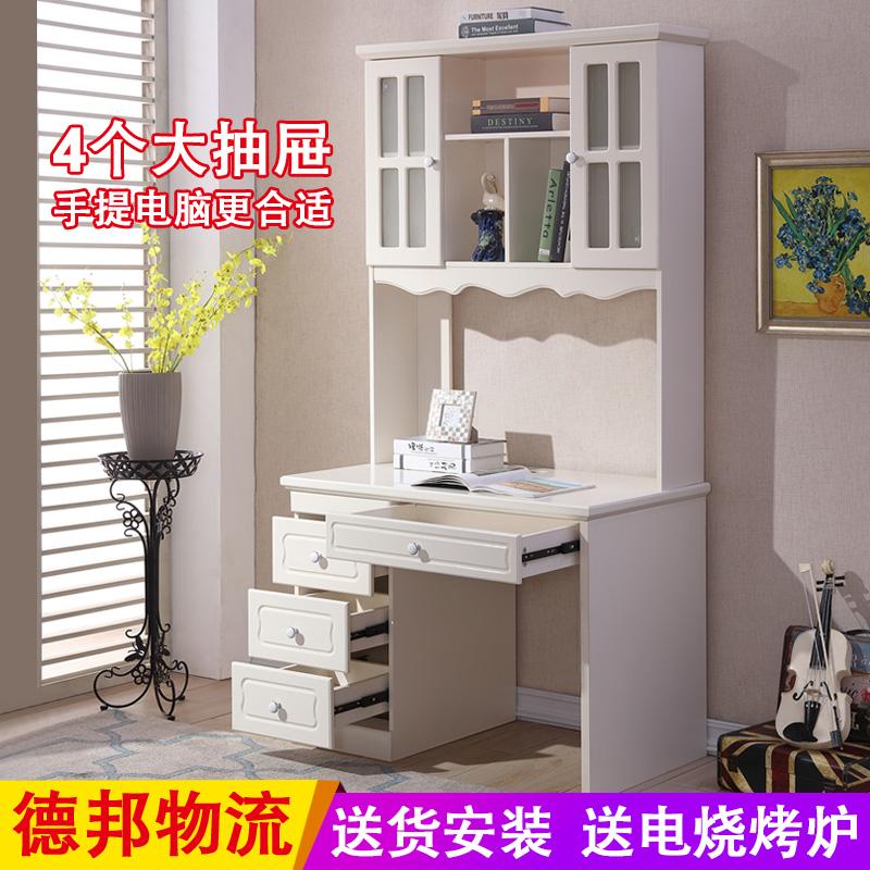 1米100CM笔记本田园欧式小书桌子带书架组合书台电脑桌写字台家用