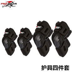 Protection for the rider PRO/BIKER