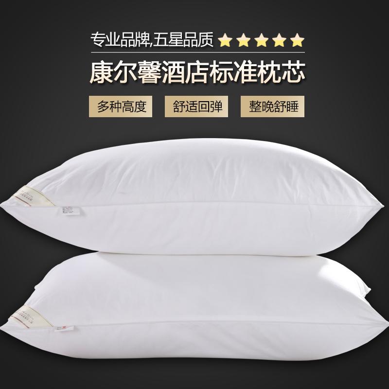 康尔馨五星级酒店单人成人纤维枕200900291