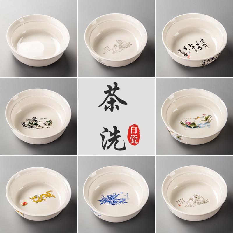 聚森青花白瓷陶瓷茶洗水洗笔JS-2318