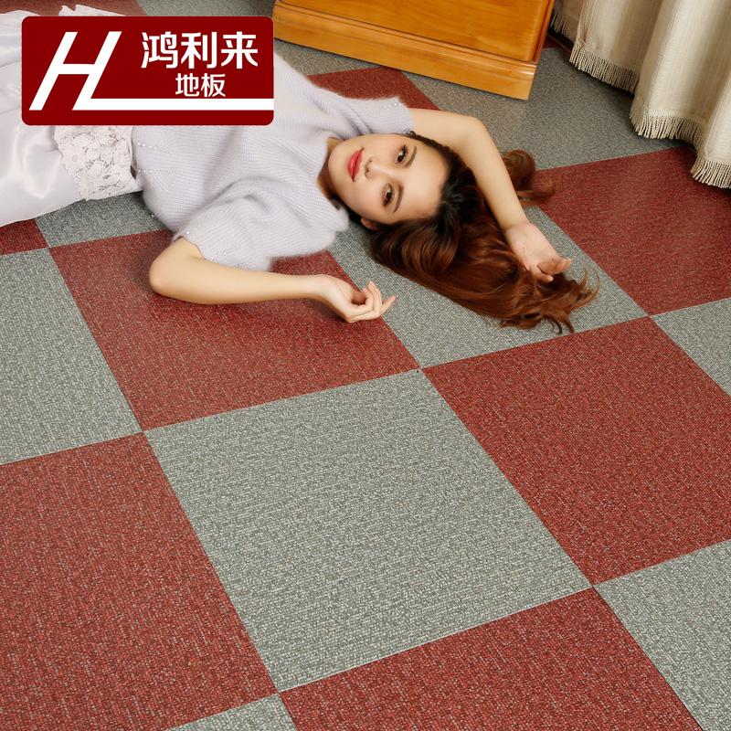 鸿利来样品塑胶地板