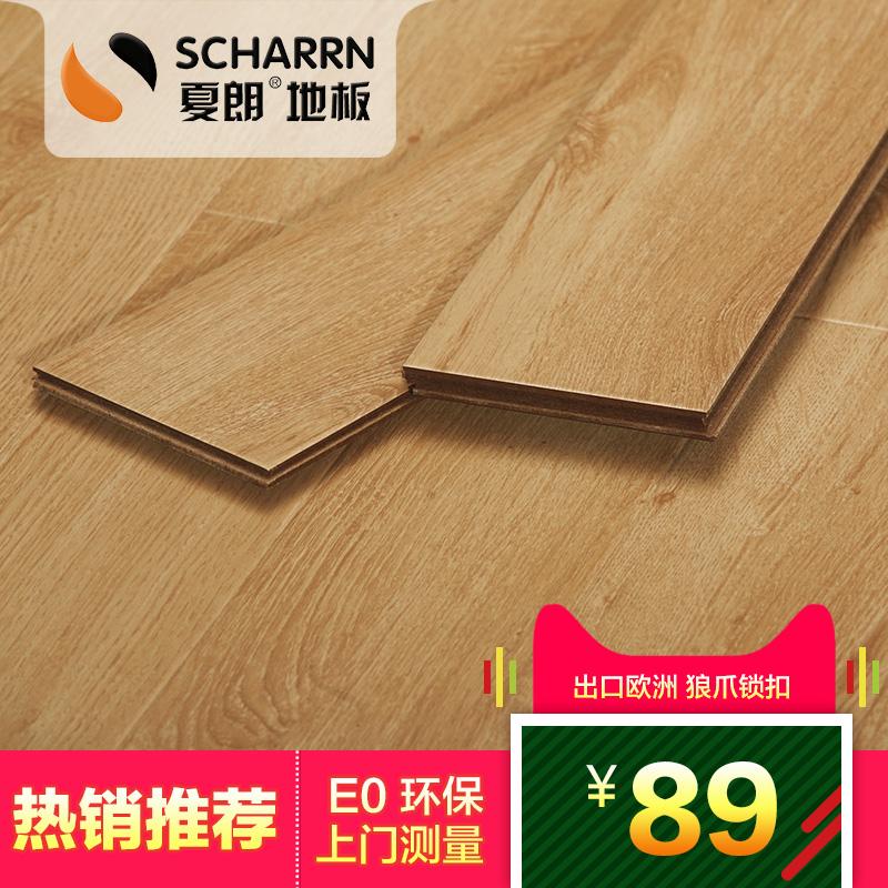 夏朗实木复合地板0383 玛多玛橡木