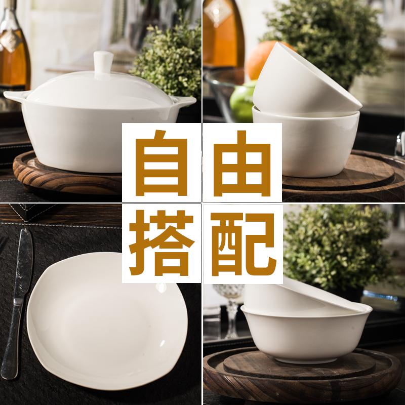 嘉兰唐山骨瓷餐具纯白自由搭配