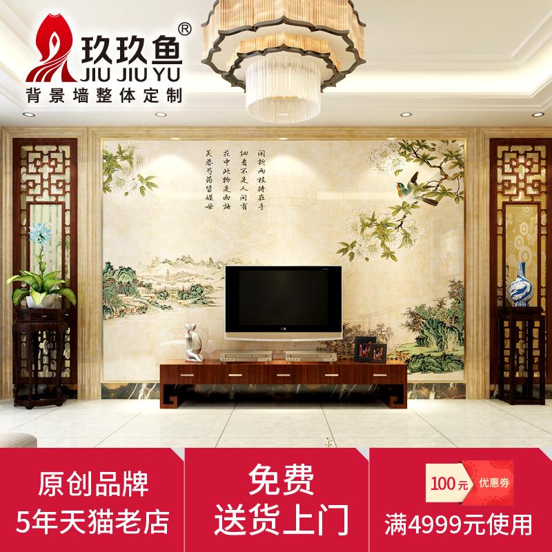 玖玖鱼中式微晶石艺术墙瓷砖YXDS034