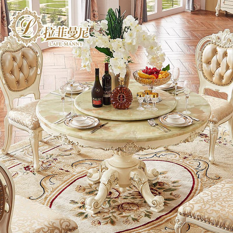 拉菲曼尼欧式实木餐桌椅GFT003