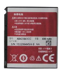 U600三星U608电池E848 E840 F639 X820手机电板 AB423643CC原装芯