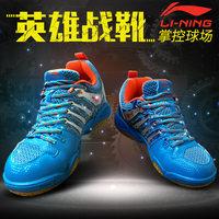 正品李宁羽毛球鞋男鞋 专业运动鞋女透气减震防滑超轻特价跑步鞋