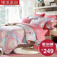 博洋家纺四件套纯棉1.8m床上用品全棉简约欧美式被套秋冬保暖床单