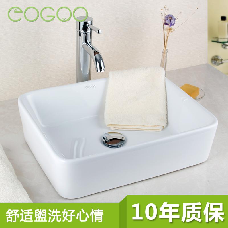 益谷欧式方形洗手盆EG080101-含套装